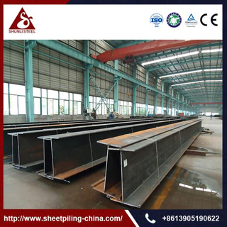 Hot Rolled H Beam Hollow Section Steel